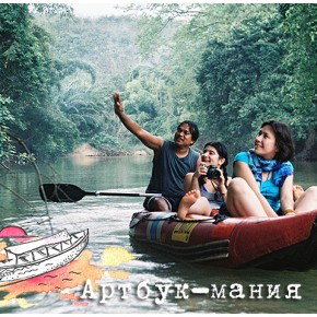 Отзывы об Артбук-мании в Таиланде
