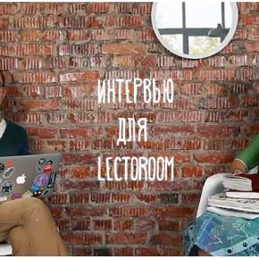 О проекте Артбукмания и зарисовках в путешествиях: интервью для LECTOROOM